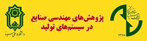 فصلنامه علمی- پژوهشی فارسی
