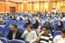 ادامه مطلب: گزارش تصویری رویدادهای دانشکده های مهندسی صنایع