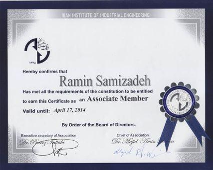 مزایای عضویت در انجمن مهندسی صنایع ایران